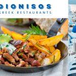 Cocina griega 100% en el Restaurante Dionisos